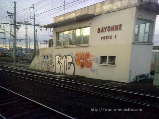 Poste d'aiguillage N°1 de Bayonne