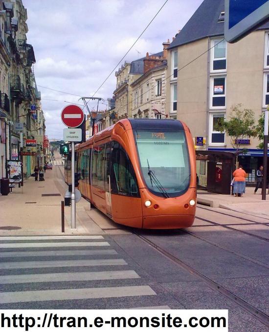 Tram citadis 302 du Mans