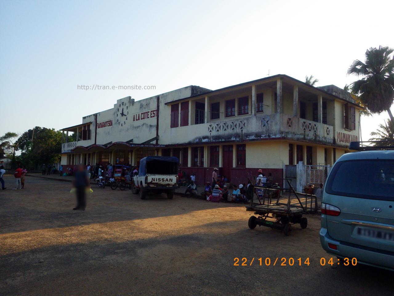 Gare à Madagascar