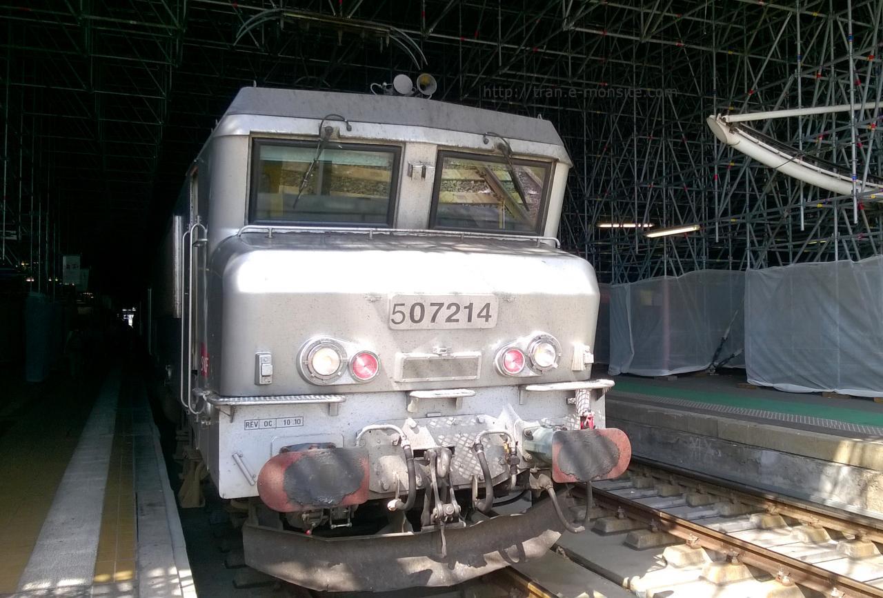 BB 7214 en livrée fantôme