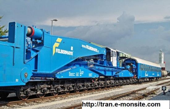 En 1975 en Tchécoslovaquie qu'a transporté un train sur 730 métres à la vitesse de 2cm/minutes?